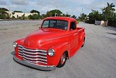 1950 Chevrolet Custom for sale 100925226
