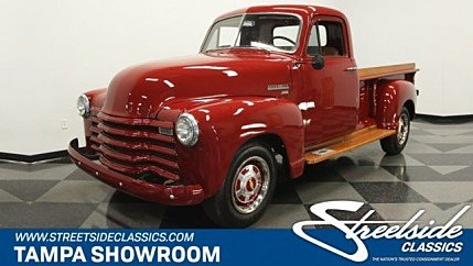 1951 Chevrolet 3600 for sale 100960754