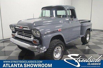 1959 Chevrolet Apache for sale 101000069