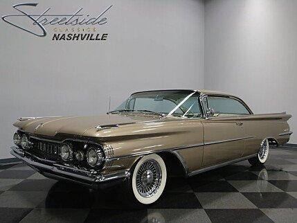 1959 Oldsmobile Ninety-Eight for sale 100858912