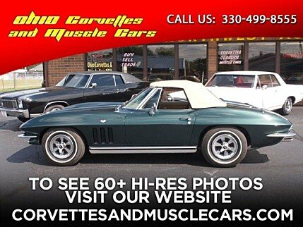 1965 Chevrolet Corvette for sale 100780049