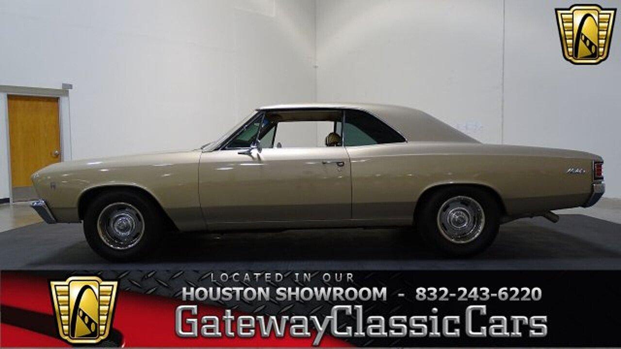 1967 Chevrolet Chevelle for sale near O Fallon, Illinois 62269 ...