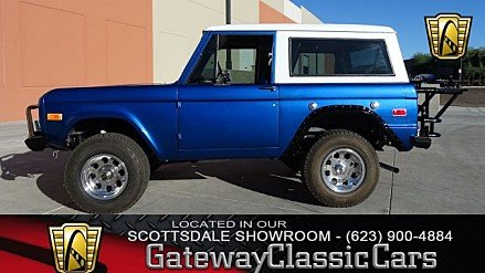 1971 Ford Bronco for sale 100952614