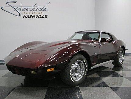 1973 Chevrolet Corvette for sale 100814853