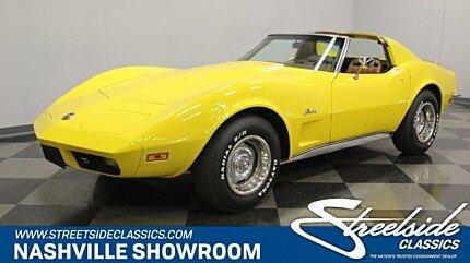 1973 Chevrolet Corvette for sale 101052357