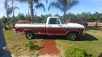 1973 Ford F250 2WD Regular Cab for sale 100999660