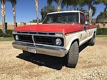 1973 Ford F350 2WD Regular Cab for sale 100820845