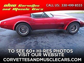 1974 Chevrolet Corvette for sale 100020699