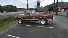 1974 Ford F250 for sale 100837078