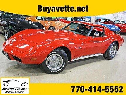 1975 Chevrolet Corvette for sale 101011772