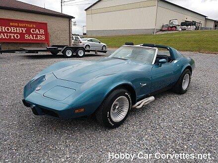 1975 Chevrolet Corvette for sale 101057571
