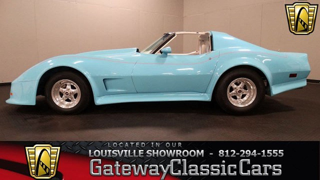 1976 Chevrolet Corvette for sale 100989860