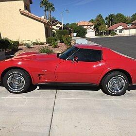 1977 Chevrolet Corvette for sale 100820087