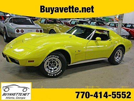 1977 Chevrolet Corvette for sale 100942579