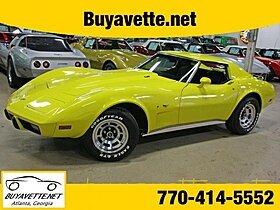1977 Chevrolet Corvette for sale 100942579