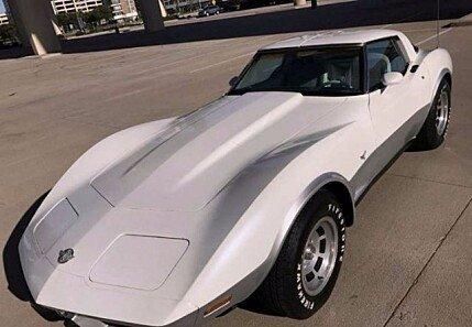 1978 Chevrolet Corvette for sale 100926095