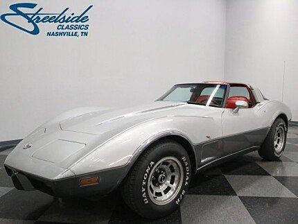 1978 Chevrolet Corvette for sale 100931968