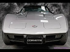 1978 Chevrolet Corvette for sale 100956792