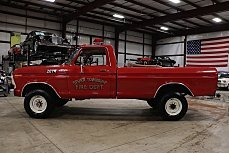1978 Ford F250 for sale 101056257