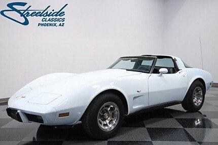 1979 Chevrolet Corvette for sale 100978497