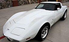 1979 Chevrolet Corvette for sale 100996349