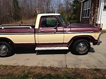 1979 Ford F100 2WD Regular Cab for sale 100968227