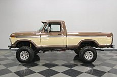 1979 Ford F150 for sale 100994449