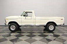 1979 Ford F350 for sale 101042571