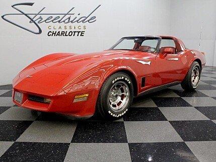 1980 Chevrolet Corvette for sale 100726861