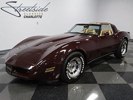 1980 Chevrolet Corvette for sale 100880648