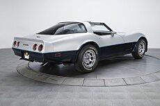 1981 Chevrolet Corvette Coupe for sale 100866842
