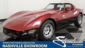 1981 Chevrolet Corvette Coupe for sale 100980842