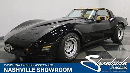 1981 Chevrolet Corvette Coupe for sale 100988754