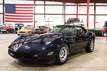 1981 Chevrolet Corvette Coupe for sale 101001477