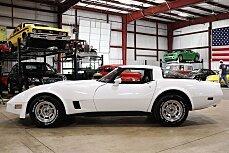1981 Chevrolet Corvette Coupe for sale 101036167