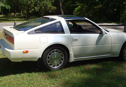 1989 Nissan 300ZX Hatchback for sale 100834954