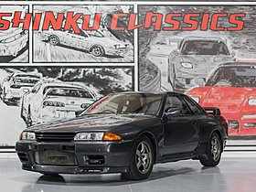 1990 Nissan Skyline GT-R for sale 100995095