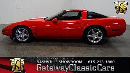1991 Chevrolet Corvette ZR-1 Coupe for sale 100819874