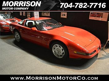 1992 chevrolet Corvette ZR-1 Coupe for sale 100020825