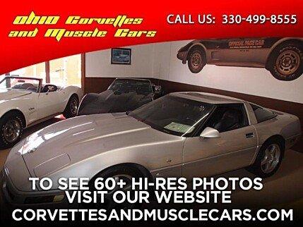 1996 Chevrolet Corvette Coupe for sale 100780150