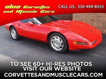 1996 Chevrolet Corvette Coupe for sale 100790865