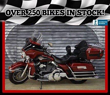 2006 Harley-Davidson Shrine for sale 200493191