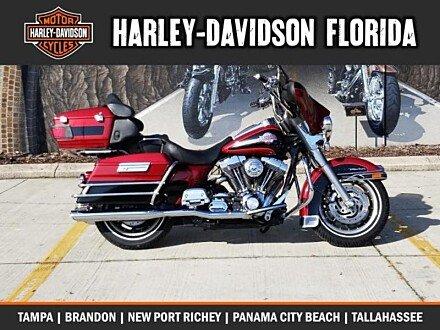 2006 Harley-Davidson Shrine for sale 200648155