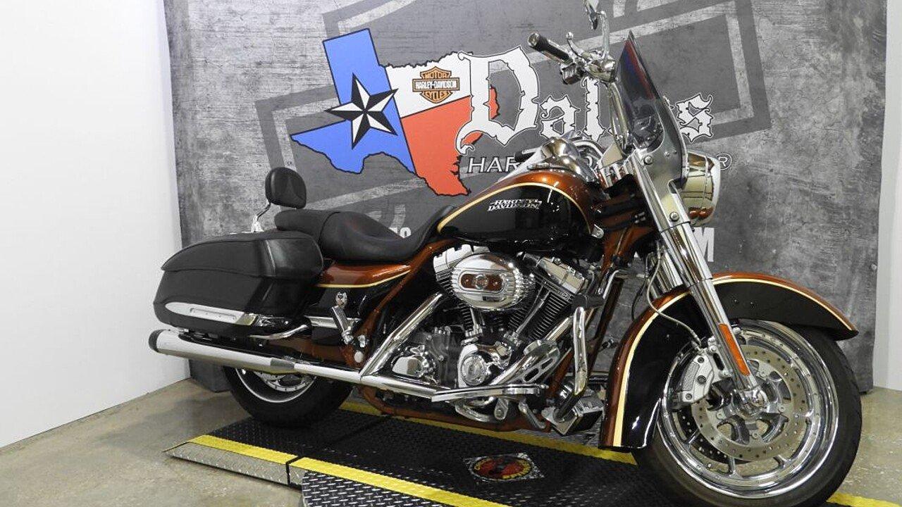 2008 Harley-Davidson CVO for sale 200598943