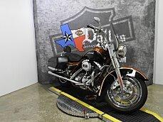 2008 Harley-Davidson CVO for sale 200598953