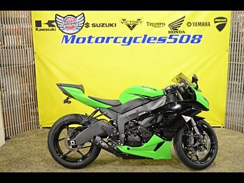 2011 Kawasaki Ninja ZX-6R for sale 200531551