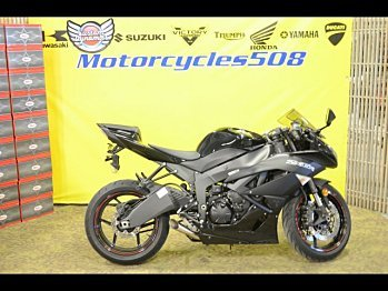 2012 Kawasaki Ninja ZX-6R for sale 200551326