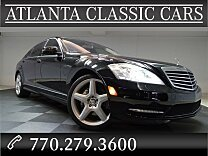 2013 Mercedes-Benz S550 for sale 100814254