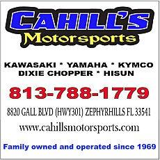2014 Suzuki GSX-R600 for sale 200620192
