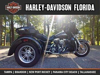2015 Harley-Davidson Trike for sale 200592439